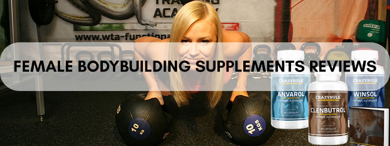 Female Bodybuilding Supplements Review